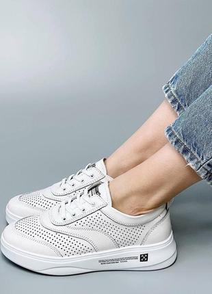 Кроссовки  материал: натуральная кожа перфорированная
