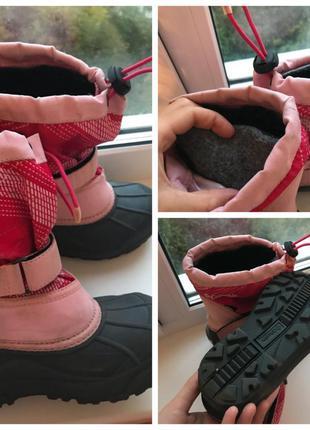 Детские зимние сапоги columbia  / очень теплые ботинки при морозе до -30