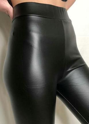 Кожаные лосины леггинсы штаны