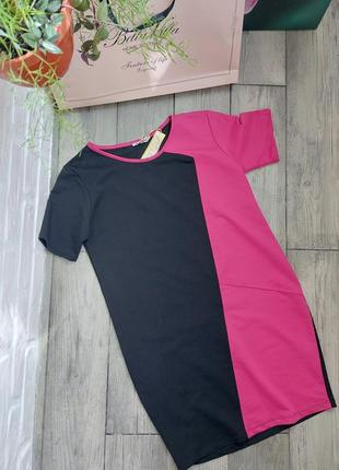 Трикатажное платье