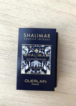 Guerlain shalimar souffle intense новый пробник герлен оригинал парфюм духи