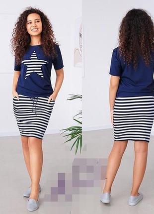 Костюм с юбкой, футболка и юбка