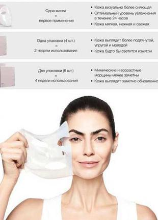 Биоцеллюлозная лифтинг-маска timewise repair новинка от mary kay