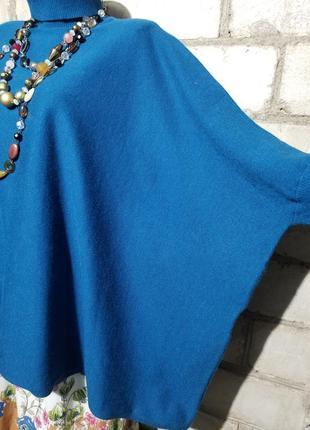 Шикарный свитер джемпер пончо оверсайз разлетайка бохо стиль