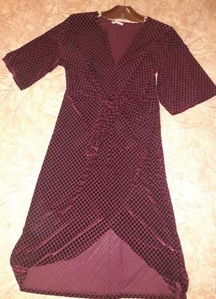 Платье zara очень красивого цвета