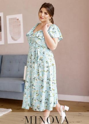 Романтическое платье плюс сайз в голубой расцветке + бесплатная доставка нп 💙