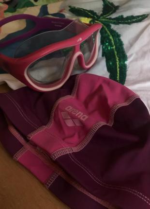 Очки + шапочка для плавания