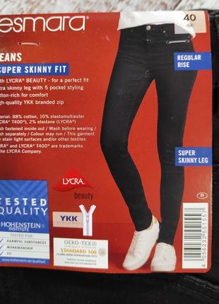Базовые джинсы скинни, черные, l 40 euro, esmara, германия