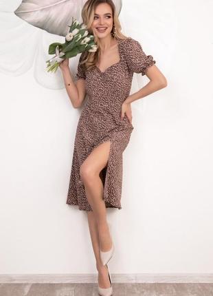 Коричневое в горошек платье с разрезом арт: sa-151
