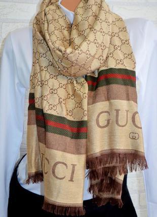 Шикарный качественный шарф