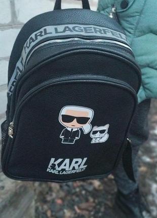 🎁🔥шок цена 🎁🔥новый стильный городской рюкзак 🎁🔥 универсальный