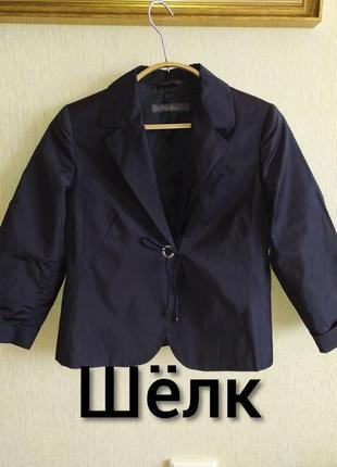 Люксовый пиджак жакет, натуральный шелк, нарядный,р.42-44