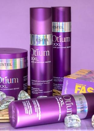 Шампунь для длинных волос estel professional otium xxl power