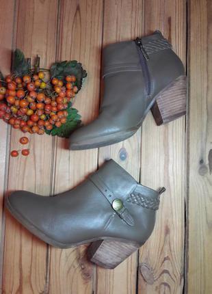 (р.39-40/25,5 см) шикарные кожаные ботинки / ботильоны m&s indigo collection