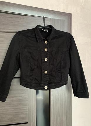 Джисовая укорочённая куртка