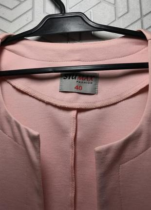 Рожевий піджак