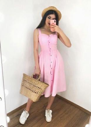 Розовый сарафан на пуговицах