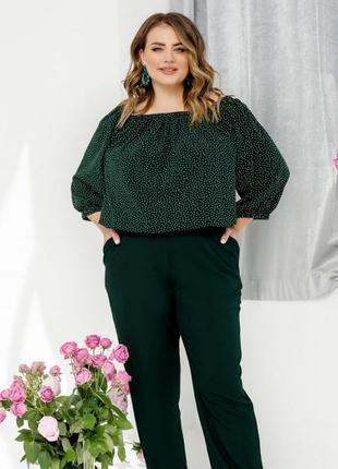 Стильный яркий нарядный комплект 2ка блуза и брюки + бесплатная доставка🌹