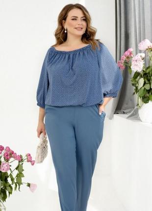 Стильный яркий нарядный комплект 2ка блуза и брюки + бесплатная доставка🌹3 фото