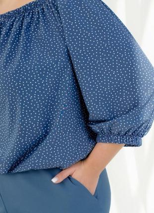 Стильный яркий нарядный комплект 2ка блуза и брюки + бесплатная доставка🌹2 фото