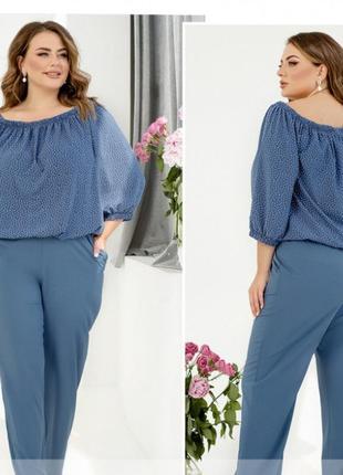 Стильный яркий нарядный комплект 2ка блуза и брюки + бесплатная доставка🌹4 фото