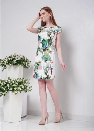 Красивое летнее платье b.raise