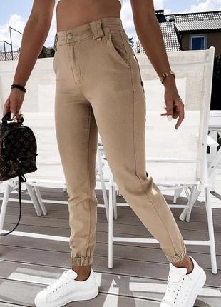 Джоггеры джинсы брюки