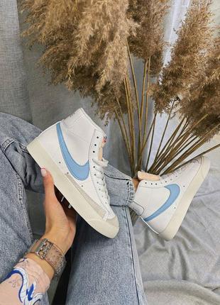 Nike blazer mid '77 blue