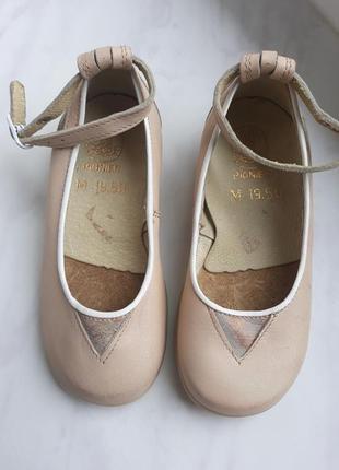 Кожаные туфли chris 25