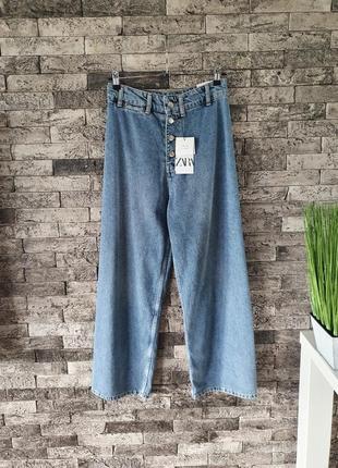 Джинсы zara широкие палаццо джинсовые / кюлоты хлопок