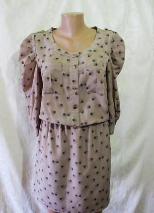 Распродажа!!!платье от oasis