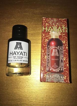 Hayati духи (возможен обмен)