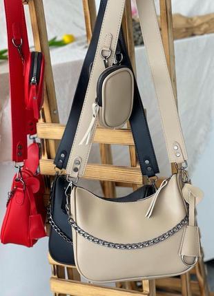 Бежевая женская сумка кожзам кросс боди с длинным широким ремешком и мини сумкой
