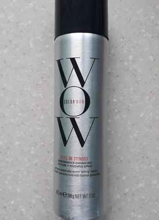 Лак для волос профессиональный color wow