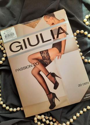 Giulia самоклеючі панчохи 124грн