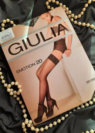 Giulia панчохи 98грн.