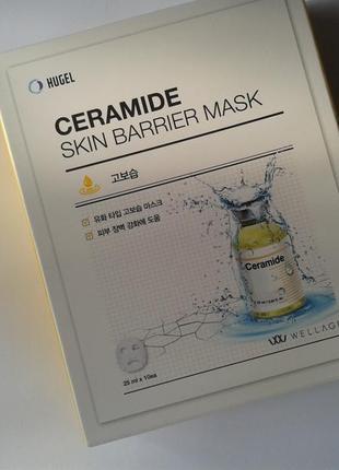 Маска для лица wellage ceramide skin barrier mask маска для увлажнения с керамидами