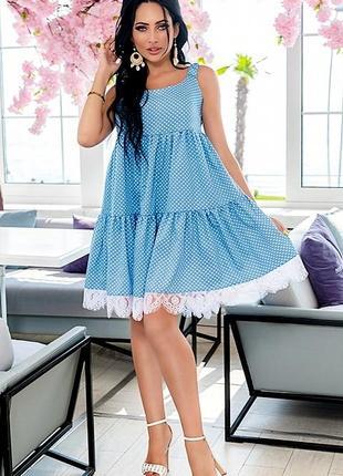 Изумительное платье на лето)))