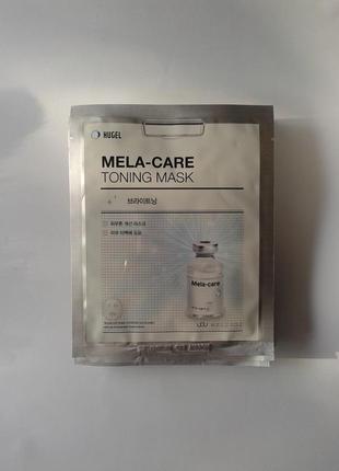 Тонизирующая маска с осветляющим эффектом wellage mela-care toning mask