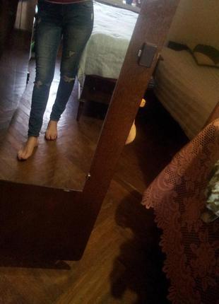 Скини с прорезями на коленках tally weijl
