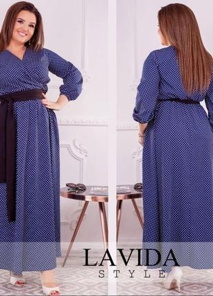Синее платье , платье в горох , платье в пол , длинное платье , платье 60 размер