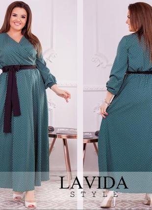 Зеленое платье , платье в горох , платье в пол , длинное платье , платье 60 размер