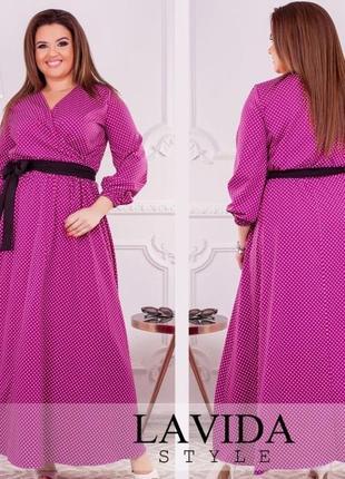 Малиновое платье , платье в горох , платье в пол , длинное платье , платье 60 размер