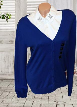 Синий кардиган на пуговицах р.l takko fashion германия