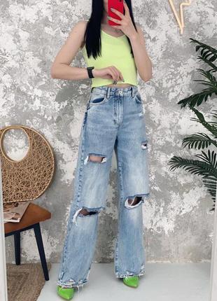 """Джинсы высокая посадка широкие в винтажном стиле винтаж bershka 90""""s"""