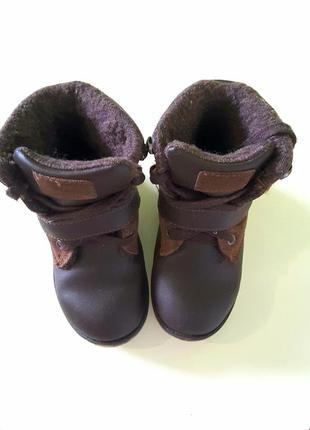 Зимние сапожки-ботиночки из натуральной кожи