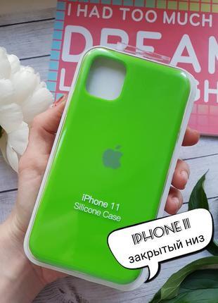 Чехол iphone 11 с закрытым низом чохол айфон