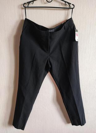 Базовые тонкие брюки со стрелками