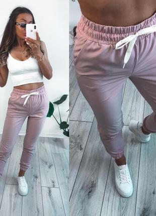 Женские спортивный штаны
