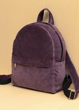 Небольшой рюкзак, дымчато - фиолетовый велюр, бархат.